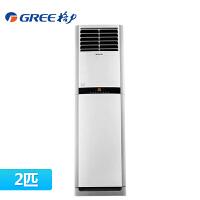 【当当自营】格力 悦雅定频柜机KFR-50LW/(50591)NhAa-3 2P柜机家用冷暖立式空调