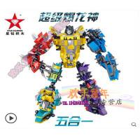 欢乐童年 星钻积木积变战士3变积木玩具 新款拼装益智机器人五合体5大套装