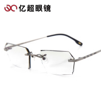新款!幻影高端定制近视 商务切边眼镜男 超轻无框眼镜架镜框1212