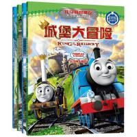 预售】托马斯双语绘本4册正版书籍托马斯和他的朋友们图书英语故事书中英文对照儿童读物托马斯大冒险+城堡幼儿启蒙英文会本