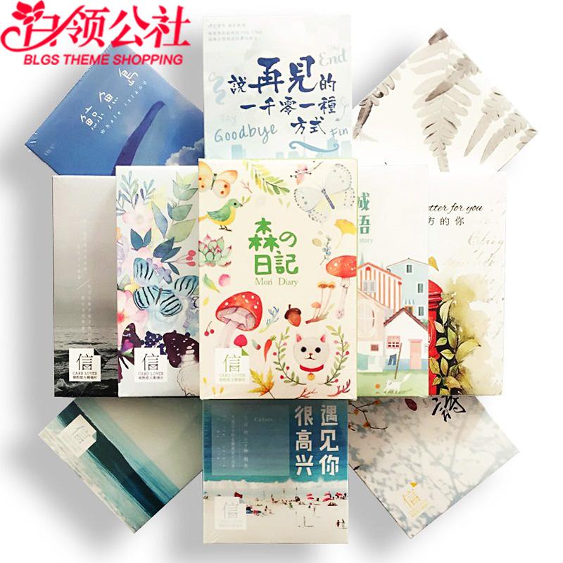 白领公社 明信片 风景城市手绘古风动漫爱情风格创意生日卡片贺卡