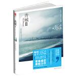 青城II(随机赠作者私藏日记《如花美眷,似水流年》+萌宠照片+曝光神秘美男素颜照!)