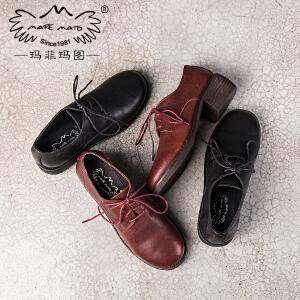 玛菲玛图黑色平底鞋女秋季单鞋2017新款百搭粗跟欧美学院风系带英伦小皮鞋A388-1秋季新品