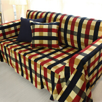 乐唯仕沙发套沙发罩夏季纯棉布艺垫四季通用全包盖欧式防尘巾定做