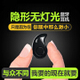 无线4.1蓝牙耳机重低开车音乐运动跑步防水防汗可双耳耳塞挂耳式入耳式苹果手机降噪中文语音提示隐型设计 超小迷你入耳