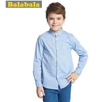 【6.26巴拉巴拉超级品牌日】巴拉巴拉balabala男中童绅士风长袖衬衫独特领口设计春装新款童装