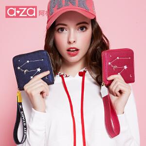 aza阿札夏季女包包2017新款潮 时尚闪亮撞色大容量多功能钱包2020