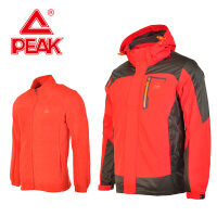 匹克秋冬新款男两件套风衣保暖户外运动外套防风可脱卸帽二合一拉链口袋F263027