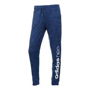 Adidas阿迪达斯 2017新款女子运动裤针织长裤 BQ0332