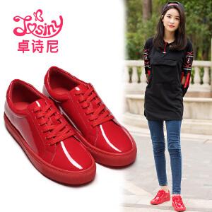卓诗尼2017春季新款时尚韩版小白鞋女 韩版漆皮系带学生女板鞋子