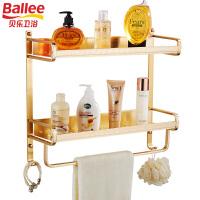 贝乐卫浴(Ballee)TL503-2J太空铝浴室置物架 多功能卫浴挂件毛巾架