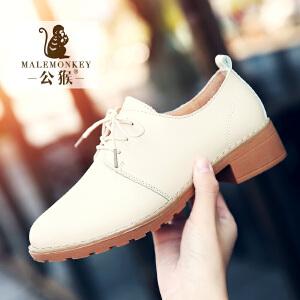 公猴春季小皮鞋女平跟英伦风女鞋真皮休闲鞋学院风平底单鞋牛津鞋