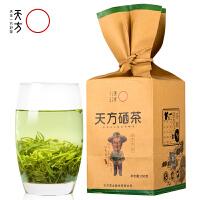 【安徽池州馆】安徽特产250g一级Ⅰ天方硒茶 安徽绿茶 网络装