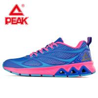 Peak/匹克 夏季女跑鞋 运动休闲舒适透气缓震耐磨跑步鞋 E62278H