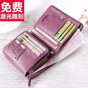 SOUF【支持礼品卡】女士钱包女短款大容量 拉链真皮大容量零钱包 多卡位 个性刻字