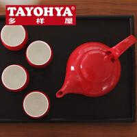 TAYOHYA多样屋 如意茶具组 功夫茶具套装一壶四杯
