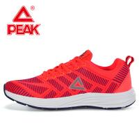 Peak/匹克2017春季新款情侣女鞋防滑飞织舒适跑鞋 E71308H