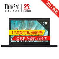 联想ThinkPad X270(20HNA01MCD)12.5英寸轻薄笔记本电脑(i7-7500U 8G 128G+1TB Win10 3+3便携双电池