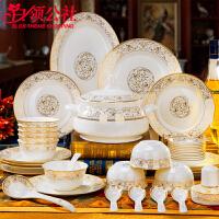 景德镇餐具 餐具套装 家居日用28头高档骨瓷餐具碗盘碟子套装 碗盘套装 礼品骨瓷餐具