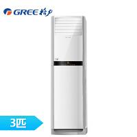 【当当自营】格力 悦雅定频柜机KFR-72LW/(72591)NhAa-3 3P柜机家用冷暖立式空调