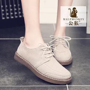 公猴秋款英伦风女鞋真皮复古休闲鞋女学生平底鞋女单鞋系带小皮鞋
