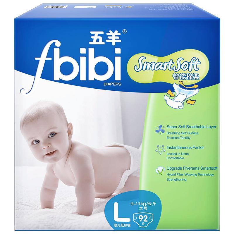 [当当自营]五羊 fbibi智能棉柔婴儿纸尿裤L码92片 大号 尿不湿 (适合9-14KG)