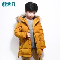 唯思凡童装男童冬装2016新款儿童中长款羽绒服大童冬季毛领羽绒服