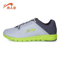 贵人鸟男鞋跑步鞋新款耐磨运动鞋轻便透气撞色休闲男子跑鞋P53245