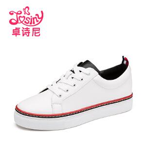 卓诗尼2016秋季新款休闲系带小白鞋 低跟平跟韩版女鞋163263190