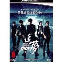 五月天追梦(DVD-9)