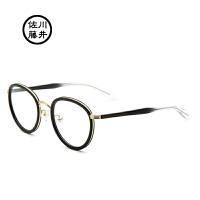 佐川藤井眼镜框男 圆形复古眼镜架女板材近视眼镜可配镜潮62046