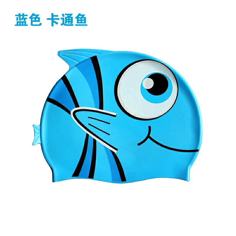 wave儿童鱼形卡通泳帽男童女童可爱小鱼动物造型防水硅胶游泳帽_蓝色