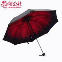 白领公社 雨伞 家居日用防晒小黑伞防紫外线晴雨伞创意遮阳黑胶伞雨伞雨具 遮阳伞