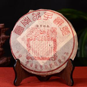 【42片整件一起拍】2005年 勐海 百年醇韵 古树熟茶 357克/片