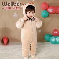 威尔贝鲁 新生儿衣服棉袄 天鹅绒婴儿童宝宝棉衣服带帽 秋冬加厚