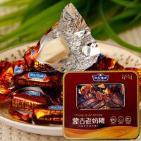 世纪牧场内蒙古黑奶糖礼盒特产老奶糖奶酪新年儿童零食糖果180g