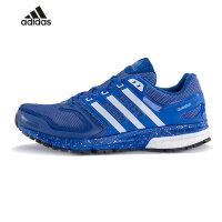 ADIDAS阿迪达斯 新款运动跑步鞋 时尚轻量跑鞋 慢跑鞋男款S 31666