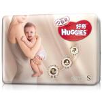 [当当自营]Huggies好奇 心钻装 纸尿裤 超值装小号 S62片(适合4-8公斤)