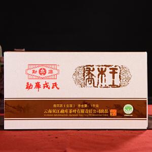 【两片一起拍】2012年勐库戎氏乔木王青砖1000克/片