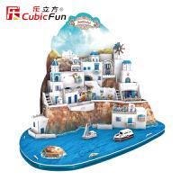 欢乐童年 乐立方3D纸模纸板DIY建筑立体创意拼图 爱琴海造型立体模型MC195h