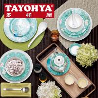 TAYOHYA多样屋 蔓茶园骨瓷中式餐具 家用陶瓷碗碟套装