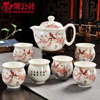 白领公社 茶具套装 创意家用水具青花瓷茶杯套装双层隔热陶瓷功夫整套杯子大号茶杯茶壶套装家居日用品