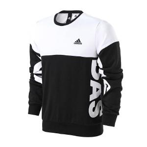 Adidas阿迪达斯 2017新款男子休闲长袖圆领卫衣套头衫 BR1569