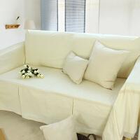 乐唯仕沙发套沙发罩夏季纯棉布艺垫米色全包盖四季简约防尘巾定做