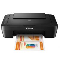 佳能 Canon MG2580S 多功能一体机 佳能MG2580S 家用彩色喷墨打印机 佳能2580S 照片打印机 打印复印扫描三合一  静音模式 佳能MG2580升级产品