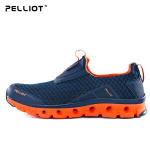 【折上再减】法国PELLIOT户外溯溪鞋 男女营地鞋透气涉水鞋防滑耐磨两栖徒步鞋