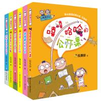 小阿呆日记系列 阳光姐姐经典作品(注音版)全6册 伍美珍著