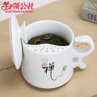白领公社 茶杯 简约家用陶瓷过滤茶杯水杯马克杯茶具泡茶杯子水具个人杯带盖杯办公杯生活用品