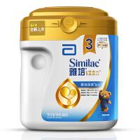 【当当自营】雅培 亲体金装幼儿喜康力婴幼儿配方奶粉3段 900g/桶(雅培3段)