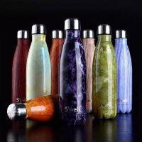潮款SWELL保温杯星巴克杯子supreme运动真空不锈钢水壶木纹可乐瓶